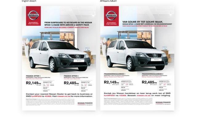 NISSAN-Q4-NP200_Template-A4-Advert